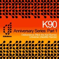 Anniversary Series: Part 1